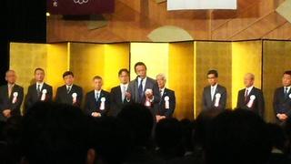 自民党 パーティ.JPG