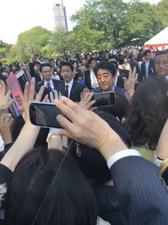 桜を見る会1.jpg